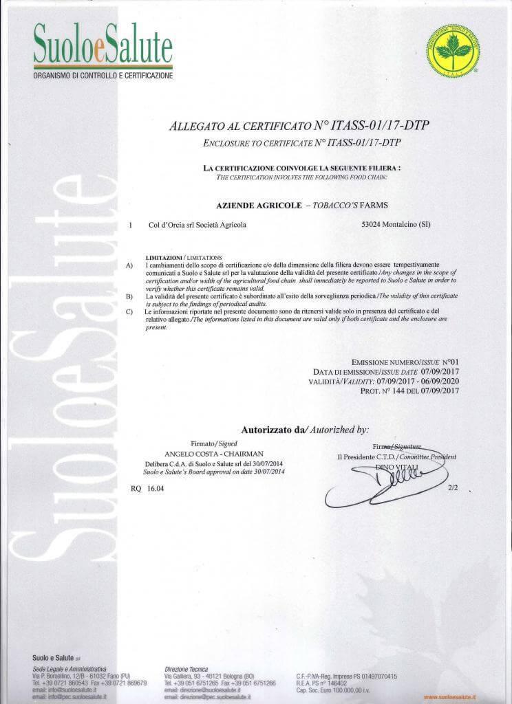 certificazione sigaro orciolo 2