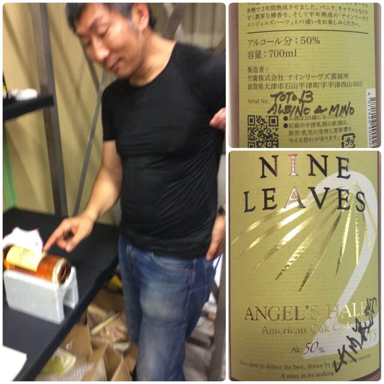 Nine Leaves distillery Autografo