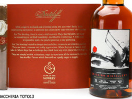 "Toro Davidoff ""Year of the Monkey"" Limited Edition"